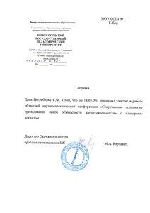 http://img-fotki.yandex.ru/get/6606/5171741.c/0_65966_dbfc2ecd_M.jpg