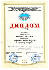 http://img-fotki.yandex.ru/get/6600/5171741.b/0_6502f_f187a6fc_M.jpg