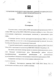 http://img-fotki.yandex.ru/get/6408/5171741.c/0_65965_bb8d1e46_M.jpg