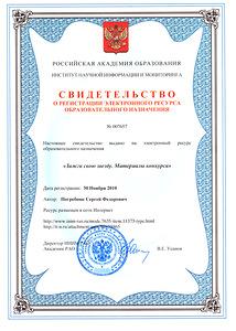 http://img-fotki.yandex.ru/get/6403/5171741.b/0_65036_49976ab7_M.jpg