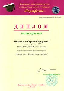 http://img-fotki.yandex.ru/get/6405/5171741.b/0_65025_d7a122c4_M.jpg