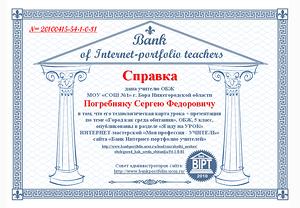 http://img-fotki.yandex.ru/get/6500/5171741.b/0_65026_238b4133_M.jpg