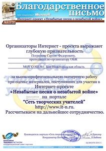 http://img-fotki.yandex.ru/get/6508/5171741.c/0_65964_8a767baa_M.jpg