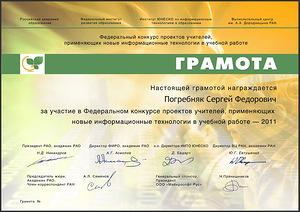 http://img-fotki.yandex.ru/get/6501/5171741.b/0_65030_be9f5bd2_M.jpg