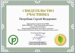 http://img-fotki.yandex.ru/get/6405/5171741.b/0_65028_8e9eaead_M.jpg