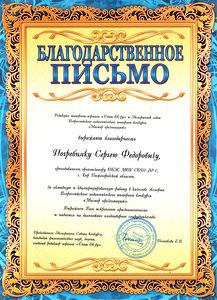 http://img-fotki.yandex.ru/get/6504/5171741.b/0_65960_2f0ae1b4_M.jpg
