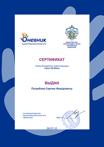 http://img-fotki.yandex.ru/get/6607/5171741.b/0_65962_727aa484_M.jpg
