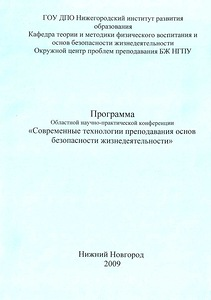 http://img-fotki.yandex.ru/get/6505/5171741.c/0_65967_29ed254c_M.jpg
