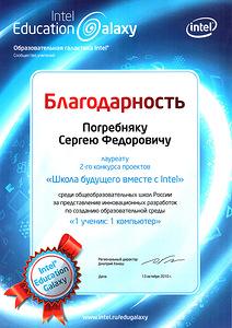 http://img-fotki.yandex.ru/get/6603/5171741.b/0_6502a_6a1e2b27_M.jpg