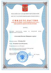 http://img-fotki.yandex.ru/get/6603/5171741.b/0_65033_71c84644_M.jpg