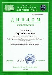 http://img-fotki.yandex.ru/get/6402/5171741.b/0_65023_7965a061_M.jpg