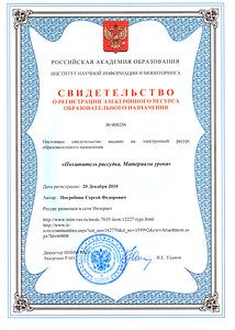http://img-fotki.yandex.ru/get/6600/5171741.b/0_65038_7132c89e_M.jpg