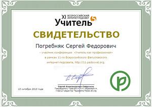 http://img-fotki.yandex.ru/get/6501/5171741.b/0_65041_c5c858b2_M.jpg