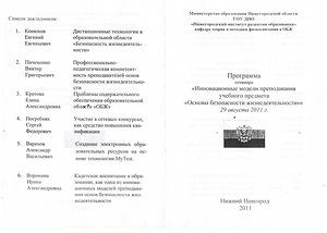 http://img-fotki.yandex.ru/get/6508/5171741.b/0_65943_e5ab2f44_M.jpg