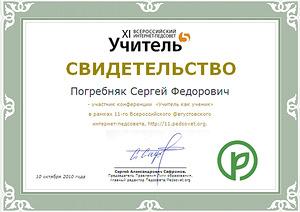 http://img-fotki.yandex.ru/get/6405/5171741.b/0_65042_9c4c8bdf_M.jpg