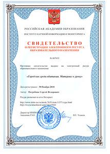 http://img-fotki.yandex.ru/get/6603/5171741.b/0_65034_d9f62e9c_M.jpg