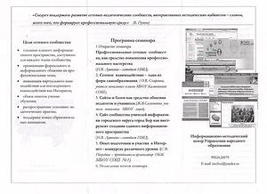 http://img-fotki.yandex.ru/get/6409/5171741.b/0_65946_2f393e13_M.jpg