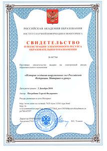 http://img-fotki.yandex.ru/get/6403/5171741.b/0_65037_b746653e_M.jpg