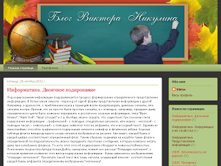 http://4.bp.blogspot.com/-yWpKeVEfg48/UIp2jp9gwCI/AAAAAAAAAxc/Dxybjypg81Y/s320/%D0%A1%D0%90%D0%99%D0%A2+%D0%9D%D0%98%D0%9A%D0%A3%D0%9B%D0%98%D0%9D%D0%90.jpg