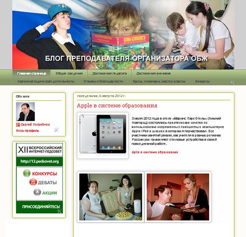 http://img-fotki.yandex.ru/get/6601/5171741.b/0_65045_a0290df5_L.jpg