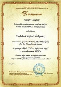 http://img-fotki.yandex.ru/get/6601/5171741.b/0_6502b_aedb081b_M.jpg