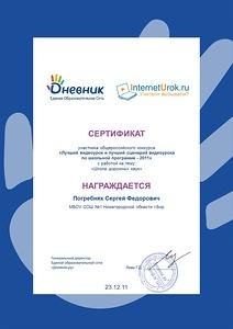 http://img-fotki.yandex.ru/get/6501/5171741.b/0_6503b_c2ae86f1_M.jpg
