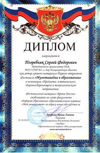 http://img-fotki.yandex.ru/get/6601/5171741.b/0_65029_19333c02_M.jpg