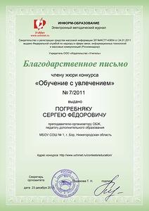 http://img-fotki.yandex.ru/get/6609/5171741.c/0_65968_6d6ba3e4_M.jpg