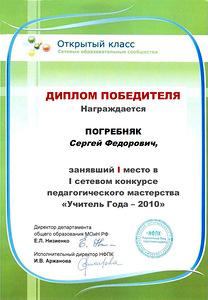 http://img-fotki.yandex.ru/get/6405/5171741.b/0_6502d_7cd1d385_M.jpg