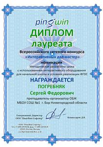 http://img-fotki.yandex.ru/get/6405/5171741.b/0_6503d_be83a9bb_M.jpg