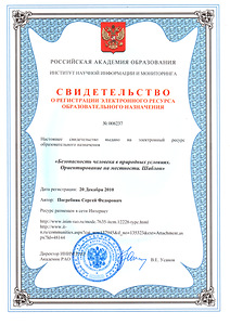http://img-fotki.yandex.ru/get/6501/5171741.b/0_65039_77b11073_M.jpg