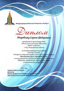 http://img-fotki.yandex.ru/get/6508/5171741.b/0_65961_96ee68a1_M.jpg