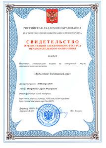 http://img-fotki.yandex.ru/get/6402/5171741.b/0_65032_7dcb604e_M.jpg