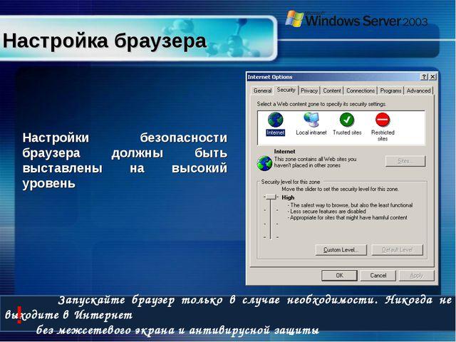 Домашний сервер windows