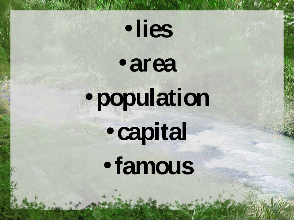 lies area population capital famous