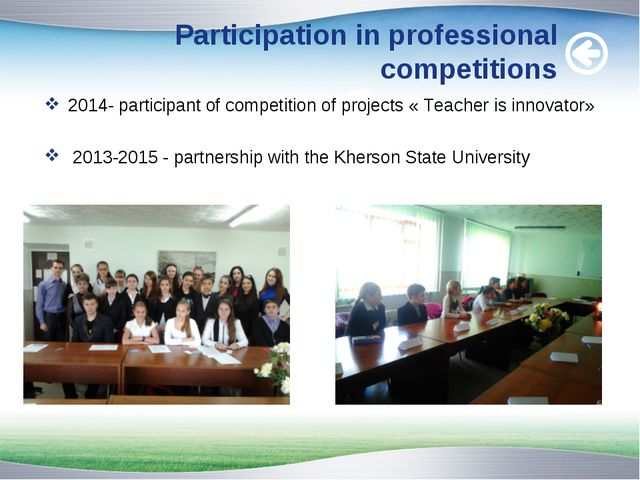 Participation in professional competitions 2014- participant of competition o...