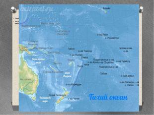 Неправда! Кроме пояса UTC +12 существуют также UTC +13 (в королевстве Тонга)