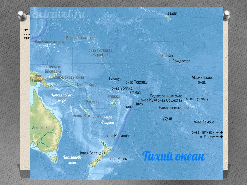 Неправда! Кроме пояса UTC +12 существуют также UTC +13 (в королевстве Тонга)...