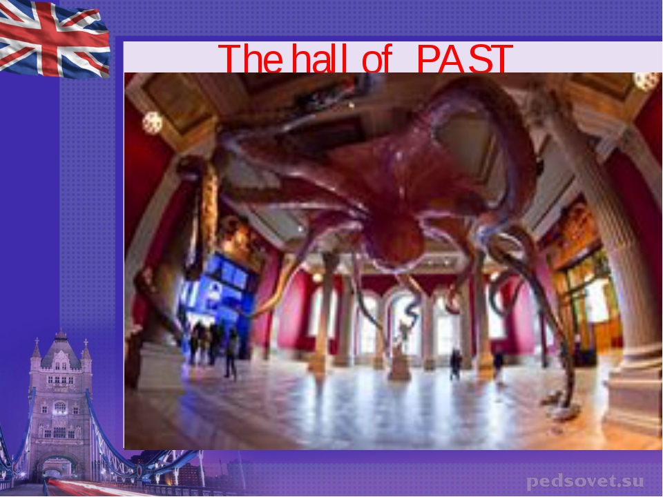 The hall of PAST