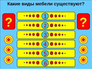 Импульс 5 Движение 8 Энергия48 Мощность15 Сила 20 Работа31 Ка