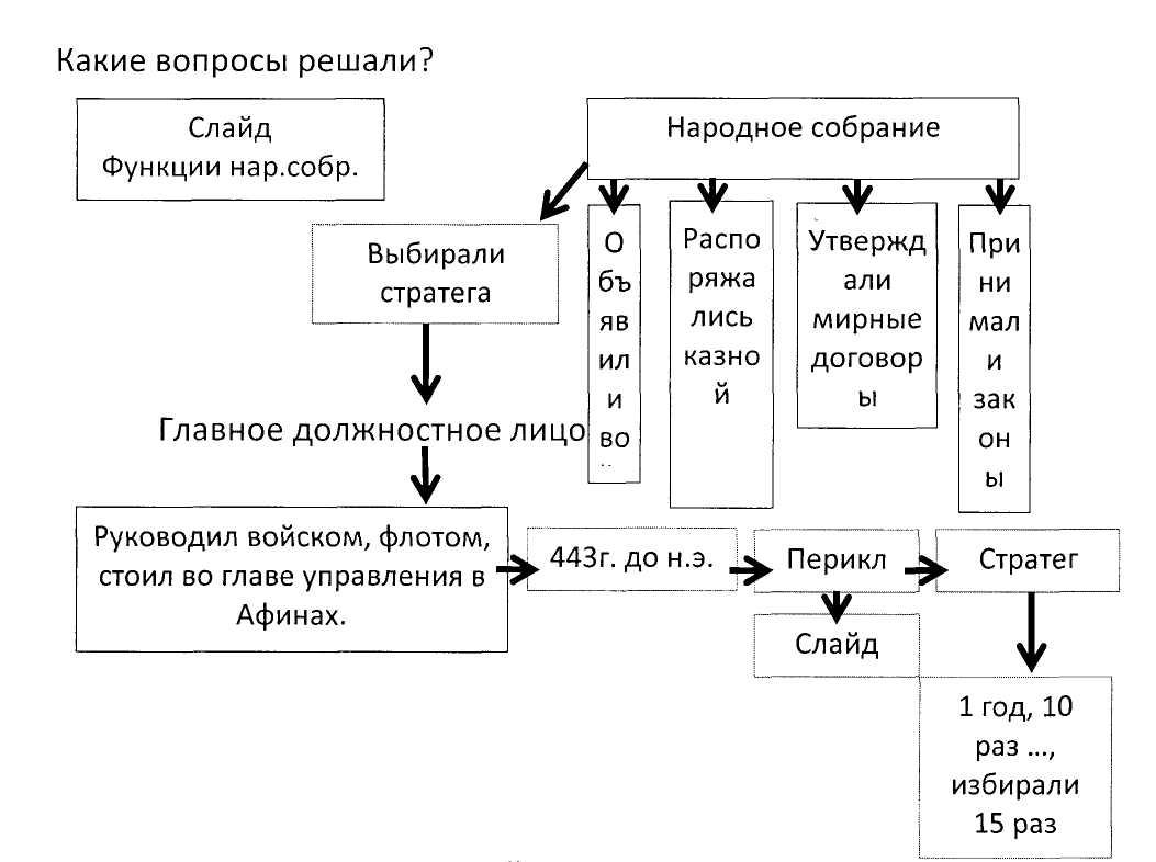 hello_html_18cc4468.jpg