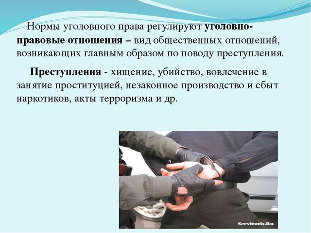2-organizatsiya-zanyatiya-prostitutsiey