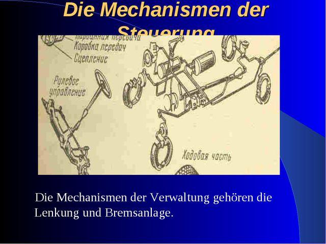 Die Mechanismen der Steuerung Die Mechanismen der Verwaltung gehören die Lenk...