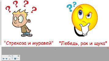 hello_html_4aa38dbe.png