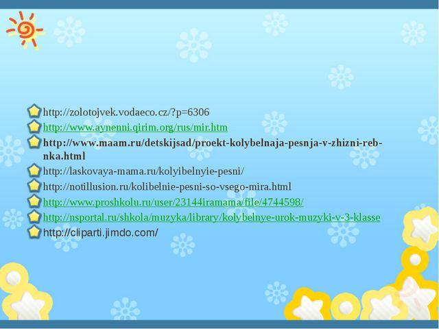 http://zolotojvek.vodaeco.cz/?p=6306 http://www.aynenni.qirim.org/rus/mir.ht...