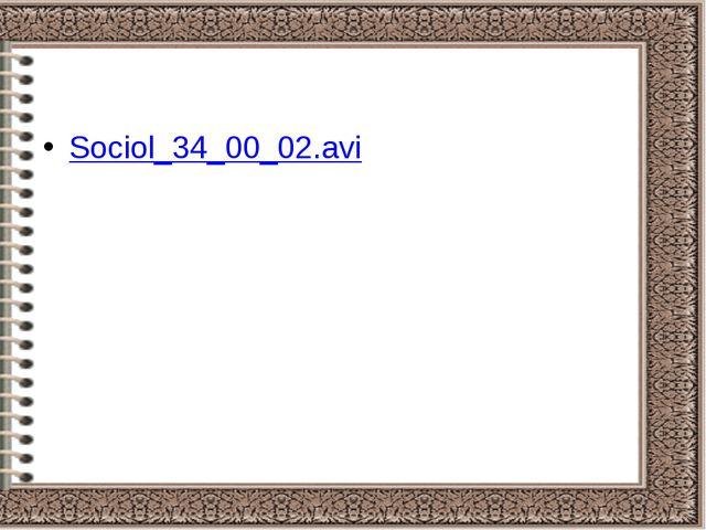 Sociol_34_00_02.avi