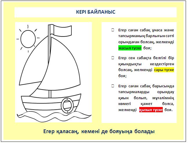 C:\Users\Админ\Documents\image00.png