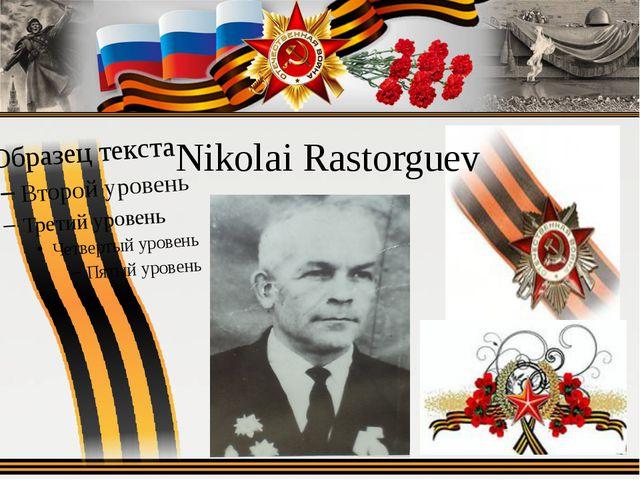 Nikolai Rastorguev