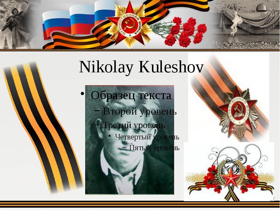 Nikolay Kuleshov