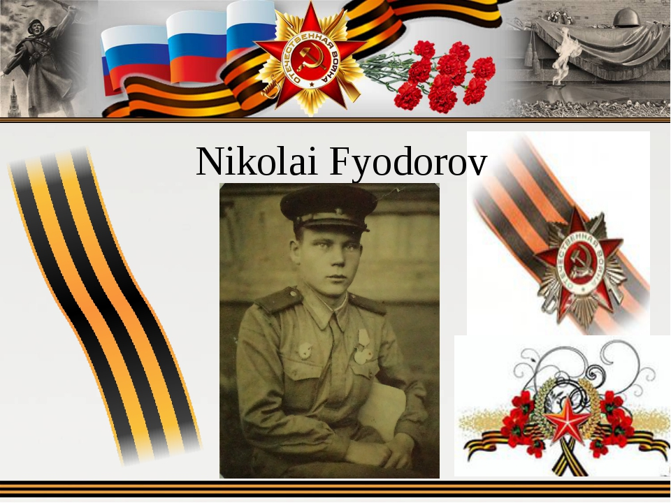 Nikolai Fyodorov